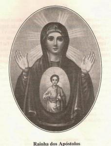 Rainha dos Apóstolos - Alma de Todo Apostolado - Dom Jean-Baptiste Chautard