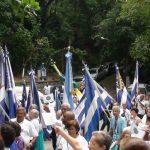 Federação Mariana do Rio de Janeiro
